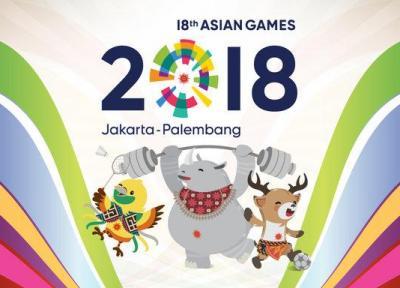 نتایج نمایندگان ایران در چهاردهمین روز بازی های آسیایی2018، نوشاد عالمیان برنز گرفت