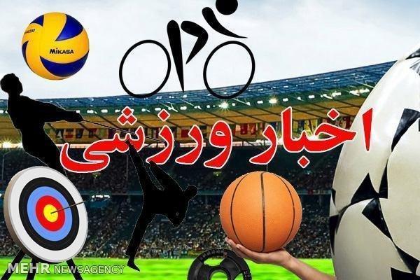 دعوت مربی آبیکی به آخرین اردوی تیم ملی تیراندازی با کمان معلولین