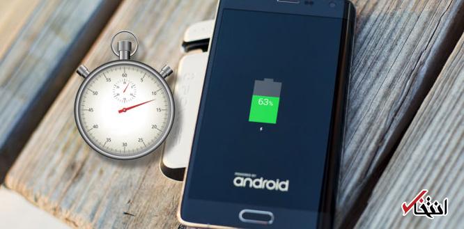 چرا باتری موبایلم سریع خالی می گردد؟