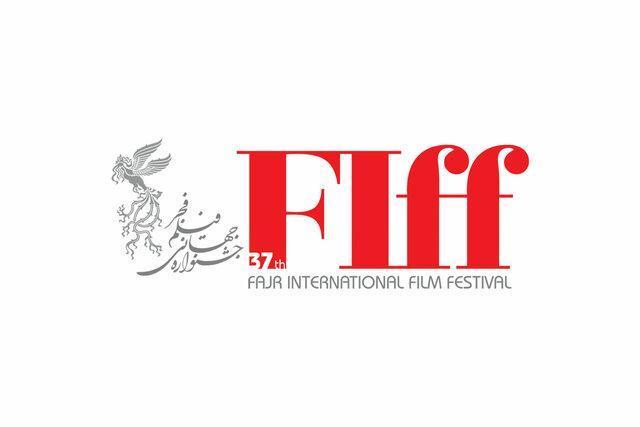 پوشش جشنواره جهانی فیلم فجر در شبکه چهار سیما