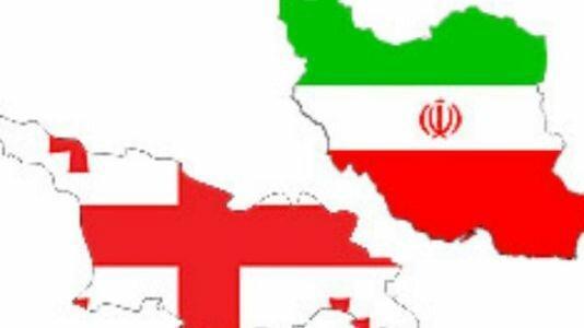هشدار سفارت کشورمان در گرجستان به شهروندان ایرانی