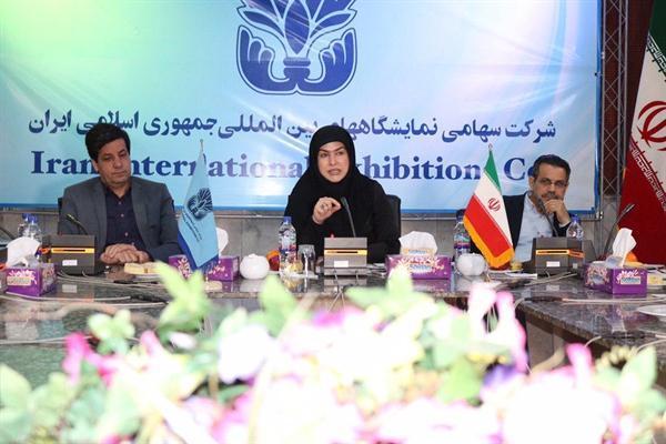 جلسه هم اندیشی معاونان صنایع دستی استان ها برگزار گشت