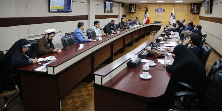 نشست اعضای کمیته علمی کنفرانس ملی علوم شناختی و رسانه برگزار شد