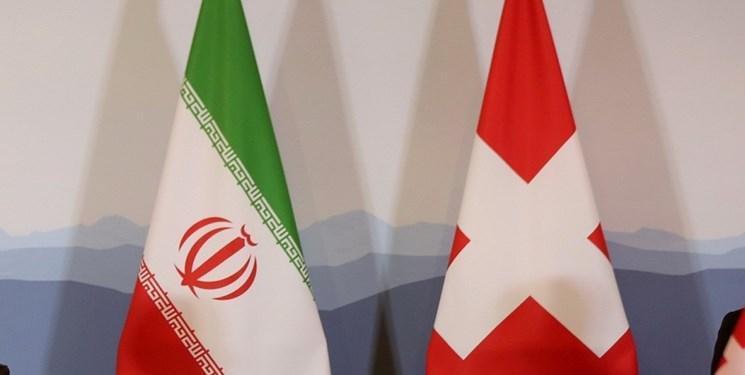 جزئیاتی از هشدار رسمی ایران به آمریکا درباره حادثه آرامکو