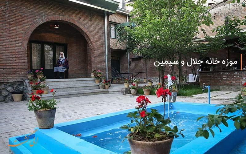 همه چیز درباره موزه خانه جلال و سیمین در تهران