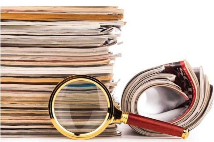 جدیدترین فهرست مجلات دارای اعتبار، جعلی و نامعتبر آزاد اعلام شد