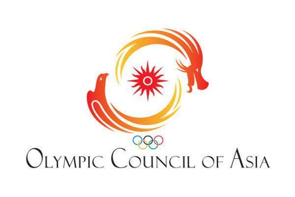 ایران میزبان نشست هیات اجرایی شورای المپیک آسیا شد
