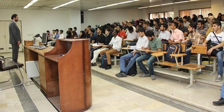 بازنگری رشته های تحصیلی با توجه به تحولات علم و فناوری در جهان