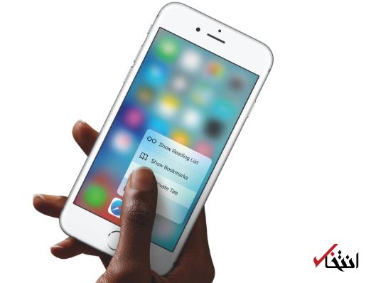 اپل نقص فنی آیفون 6 اس و آیفون 6 اس پلاس را رسماً تایید کرد