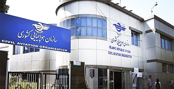 واکنش سازمان هواپیمایی به تعلیق فعالیت معاون وزیر ، عابدزاده همچنان رئیس است