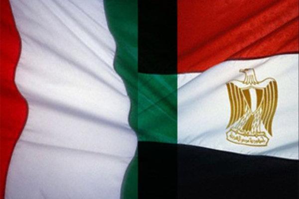 قاهره تحقیق درباره مرگ تبعه مصری زندانی در ایتالیا را خواهان شد