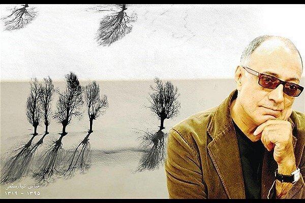 نمایش مجموعه ای کمتر دیده شده از نقاشی های عباس کیارستمی