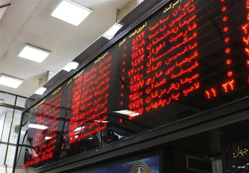 سقوط 2349 واحدی شاخص کل بورس تهران