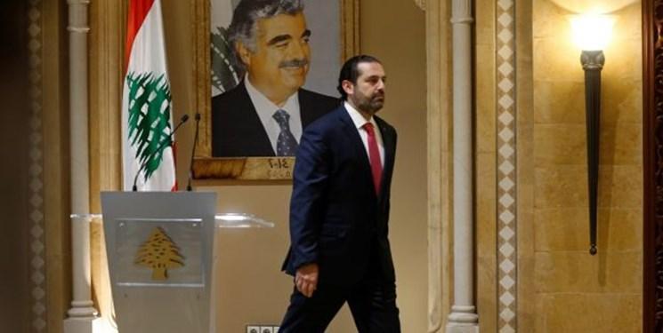 روزنامه لبنانی: سعد الحریری می گوید تمایلی به نخست وزیری ندارد
