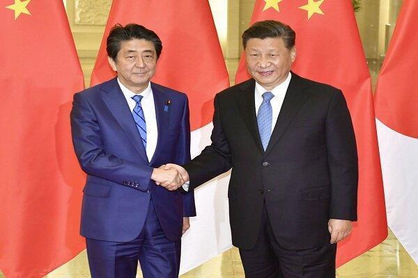 شی جین پینگ: توکیو و پکن نباید یکدیگر را تهدید قلمداد نمایند