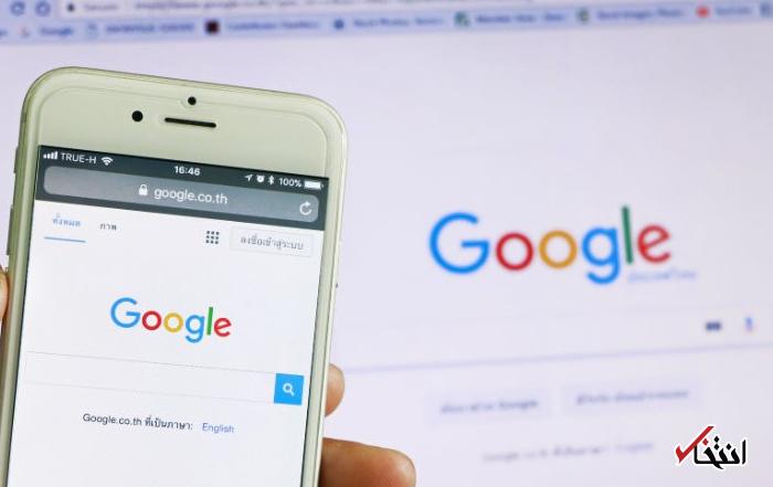 میکروفون بخش جستجوی گوگل معلم تلفظ کاربران می گردد