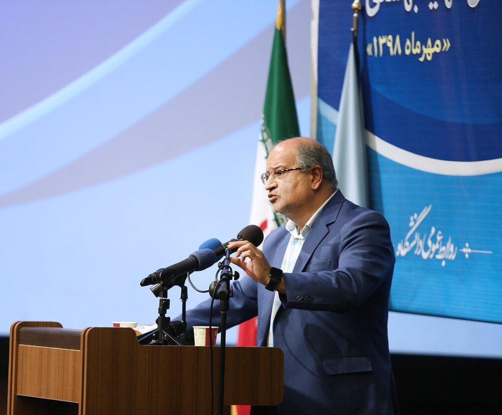 بیمه ها 870 میلیارد تومان به مراکز درمانی شهید بهشتی بدهکارند ، هشدار برای کسری بودجه دانشگاه