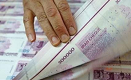 در بانکداری مدرن بانک ها خالق پول هستند