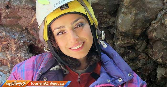 دختر یخی ایران، عکس