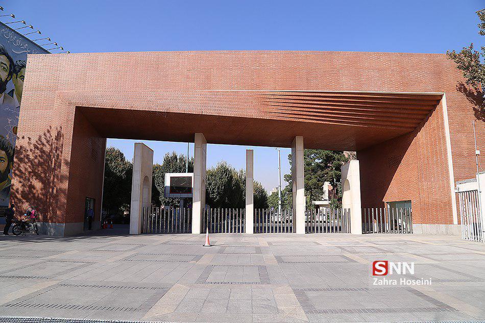 دانشگاه صنعتی شریف فراخوان ثبت نام در مدرسه تابستانه روسیه برای سال 99 را منتشر کرد