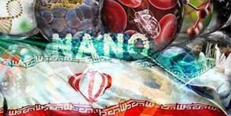 استقبال کشورهای اروپایی و منطقه از محصولات نانویی ایران