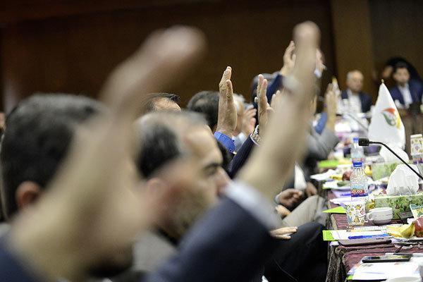13 فدراسیون در انتظار انتخابات، کدام فدراسیون ها بدون رئیس هستند؟