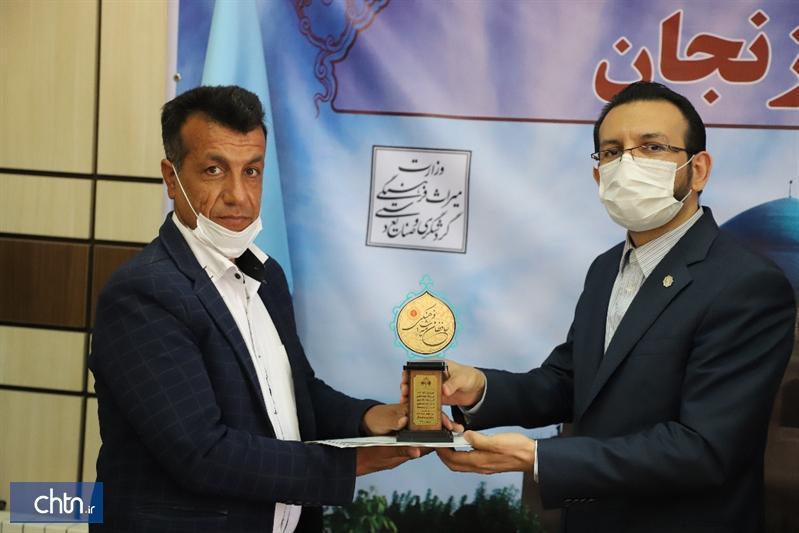 تجلیل از استادکاران بازسازی استان زنجان در هفته میراث فرهنگی
