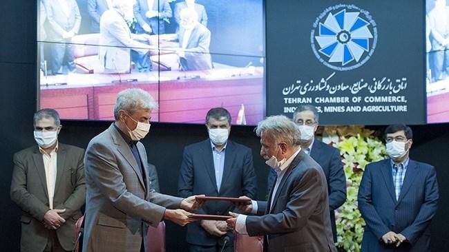 مراسم امضای دو تفاهم نامه بخش خصوصی و دولت در حوزه طرح اقدام ملی مسکن