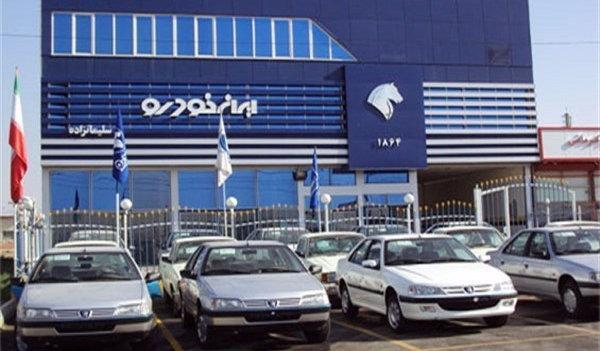 ایران خودرو هم محصولاتش را گران کرد