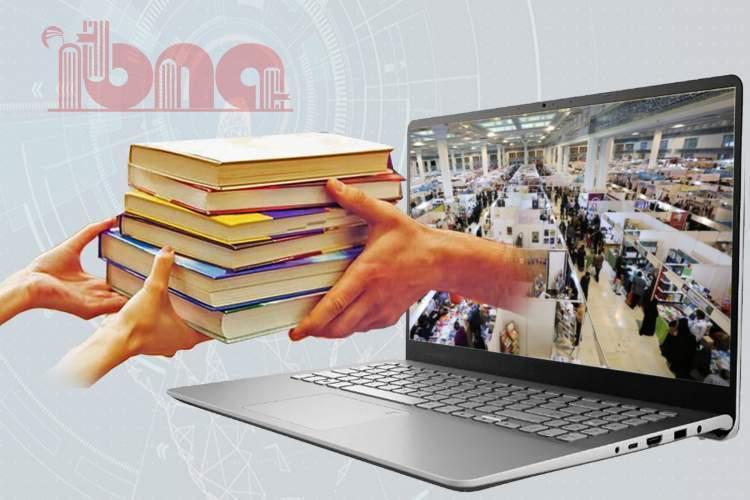 نمایشگاه کتاب استانی کردستان مجازی برپا می گردد
