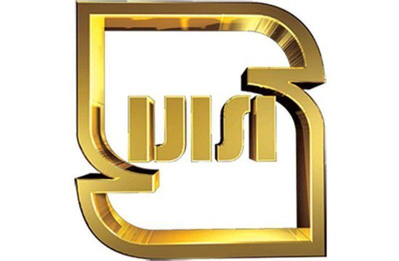 خبرنگاران اجرای فرهنگ استاندارد بین شهروندان البرزی