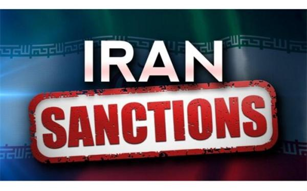 مهمترین اموال و دارایی های بلوکه شده ایران توسط آمریکا کدامند؟