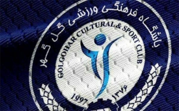 واکنش باشگاه گل گهر سیرجان به انتشار لیست خرید باشگاه