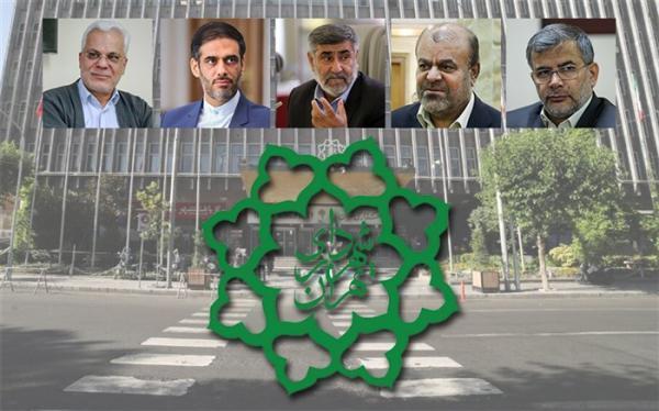 رونمایی از گزینه های جدی اصولگرایان برای تصاحب شهرداری تهران