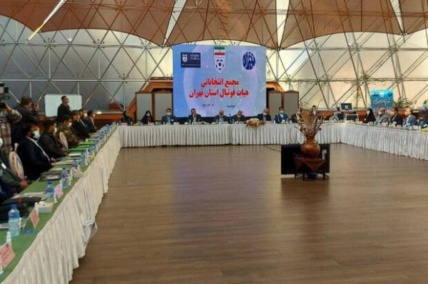 هیات فوتبال استان تهران عرضه نداشت، هنوز نایب رئیس هستم!