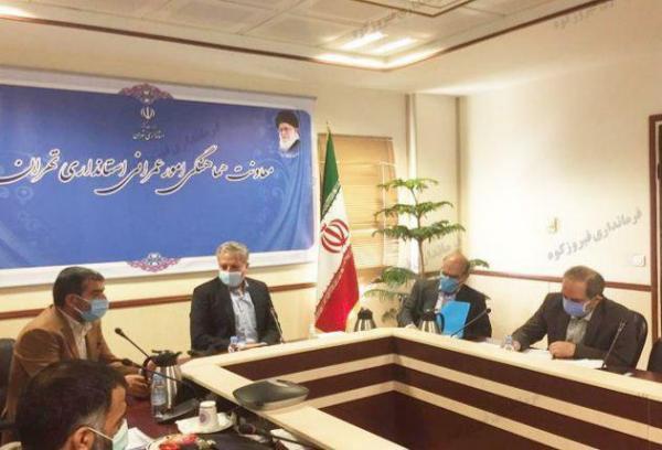 آنالیز مسائل و مسائل عمرانی شهرستان فیروزکوه