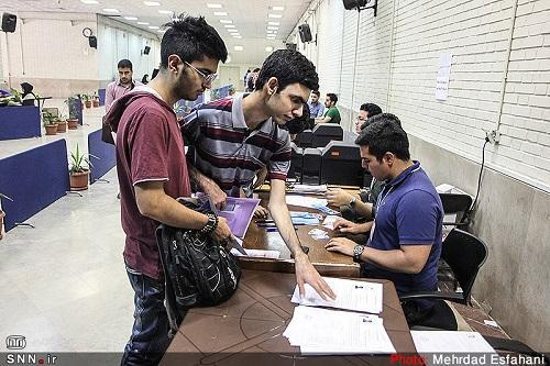 دانشگاه صنعتی سهند در مقطع دکتری دانشجو می پذیرد