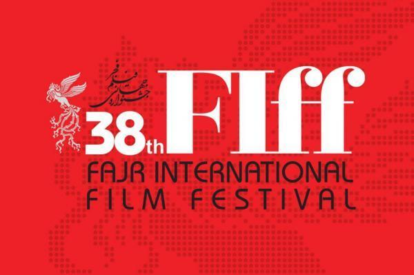 فروش از امروز شروع شد، جزییات فرآیند تهیه بلیت فیلم های جشنواره جهانی فجر برای اهالی رسانه