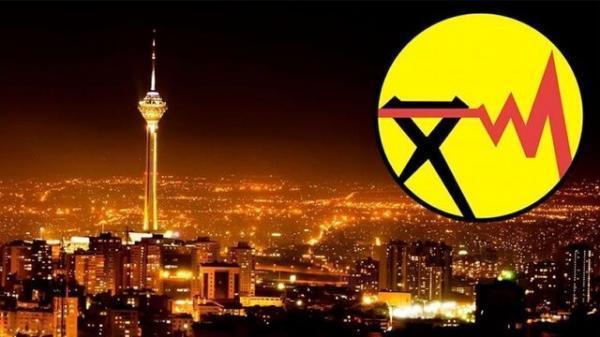 خاموشی های احتمالی تهران از 20 شهریور